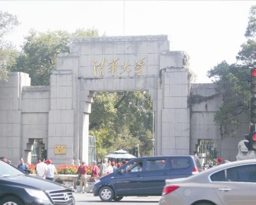 清华大学食堂改造