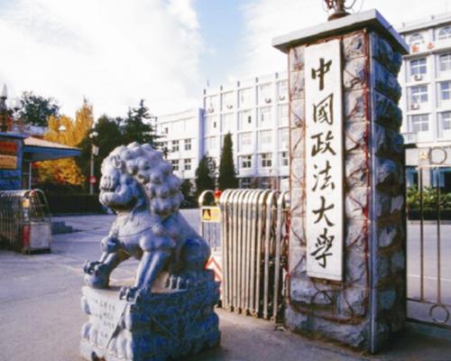 中国政法大学食堂改造