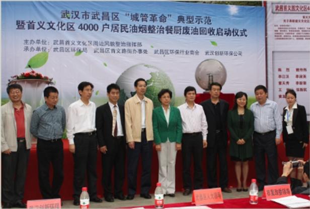 2011年承接了武汉4千多套老旧社区改造