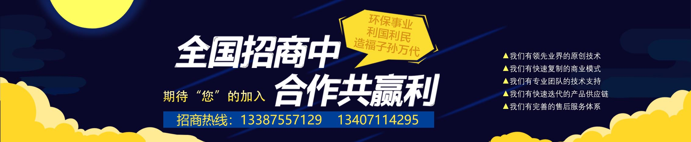 http://www.whcxhb.cn/data/upload/202007/20200701104621_636.jpg